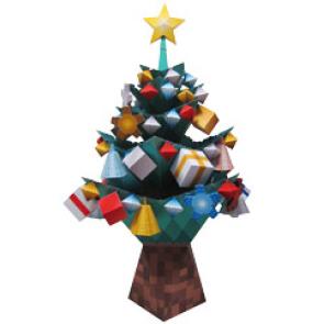 Papercraft de un árbol de navidad con adornos / Christmas tree. Manualidades a Raudales.
