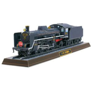 Papercraft imprimible y armable de la locomotora C57. Manualidades a Raudales.