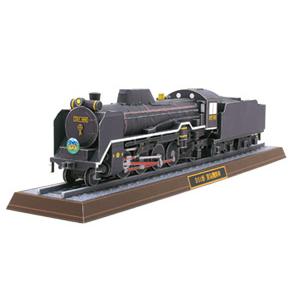 Papercraft recortable de la locomotora D51. Manualidades a Raudales.