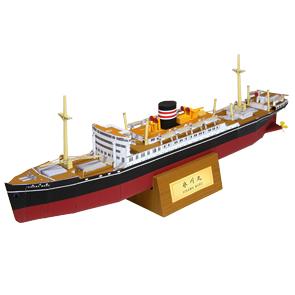 Papercraft del barco Hikawa Maru. Manualidades a Raudales.
