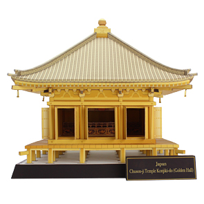 Papercraft building imprimible y armable del Templo Chusonji. Manualidades a Raudales.
