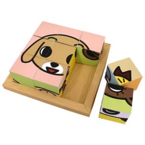 Papercraft de un Puzzle cúbico de animales. Manualidades a Raudales.