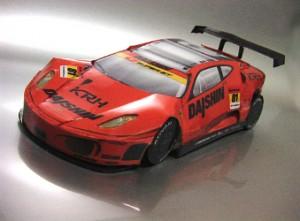 Papercraft del Ferrari F430 2009. Manualidades a Raudales.