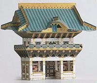 Papercraft building del edificio Nikko Toshogu. Manualidades a Raudales.