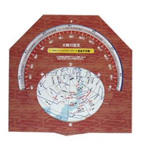 Papercraft imprimible y armable de un Planisferio / Planisphere. Manualidades a Raudales.