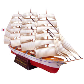 Papercraft imprimible y armable del Velero Nippon-Maru. Manualidades a Raudales.