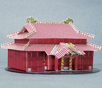 Papercraft building imprimible y recortable del Castillo Shuri. Manualidades a Raudales.