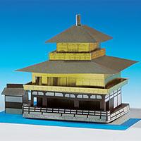 Papercraft building recortable del edificio Kinkaku. Manualidades a Raudales.