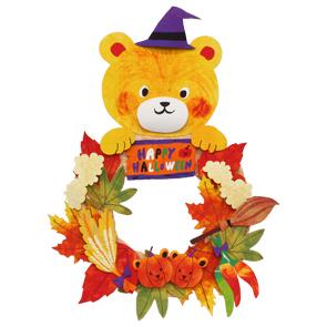 Papercraft de una corona para Halloween con osito. Manualidades a Raudales.