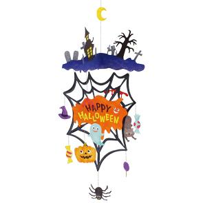 Papercraft de un móvil para Halloween de tela de araña. Manualidades a Raudales.