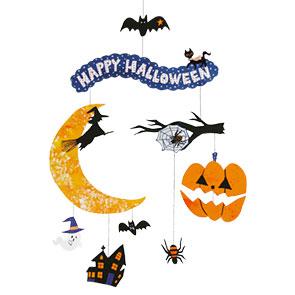 Papercraft de un móvil de Happy Halloween. Manualidades a Raudales.