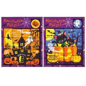 Papercraft de un Puzzle móvil de Halloween. Manualidades a Raudales.