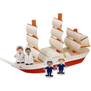 Papercraft imprimible y armable de un Barco de vela. Manualidades a Raudales.