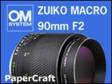 Papercraft imprimible y armable de Cámara fotográfica Olympus Zoom 90 mm. Manualidades a Raudales.