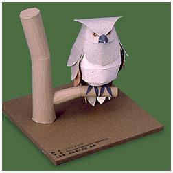 Papercraft del Buho Pescador. Manualidades a Raudales.