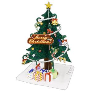Papercraft de un árbol de navidad. Manualidades a Raudales.