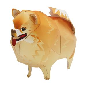 Papercraft de un Perro de Pomerania. Manualidades a Raudales.
