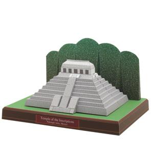 Papercraft building del Templo Inscripciones en México. Manualidades a Raudales.