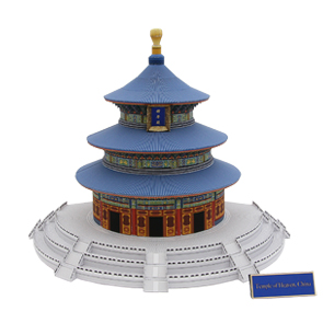 Papercraft building imprimible y armable del Templo del Cielo / Temple of Heaven en China. Manualidades a Raudales.