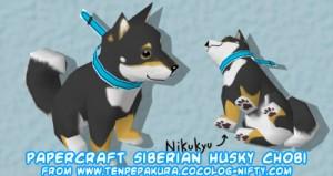 Papercraft de un Husky Siberiano.