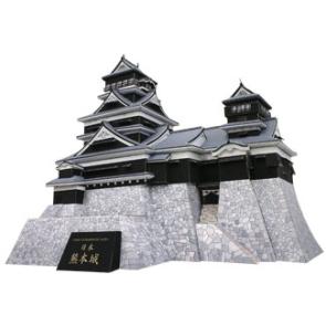 Papercraft building del Castillo de Kumamoto. Manualidades a Raudales.