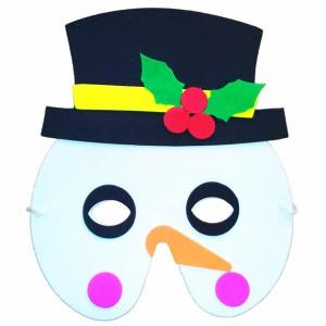Máscara Navidad. Manualidades a Raudales.