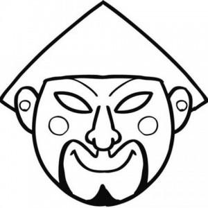 Máscara de un chino. Manualidades a Raudales.
