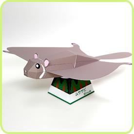 Papercraft de una Ardilla voladora. Manualidades a Raudales.