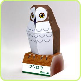 Papercraft de un Búho / Owl. Manualidades a Raudales.