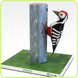 Papercraft de un Pájaro Carpintero. Manualidades a Raudales.
