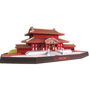 Papercraft building del Castillo de Shuri. Manualidades a Raudales.