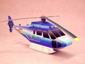Papercraft recortable de un Helicóptero de juguete.  Manualidades a Raudales.